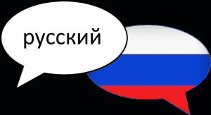 введите русский сайт