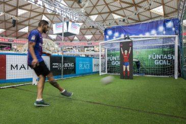 סימגול - שוער כדורגל רובוטי